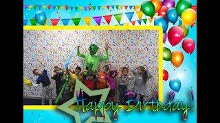 Детский праздник! День рождения! Мише 7 лет