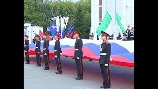 Курганцы забыли про День российского флага