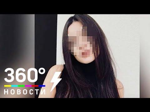 Изнасилование было. Стали известны результаты ДНК-экспетизы девушки-дознавателя