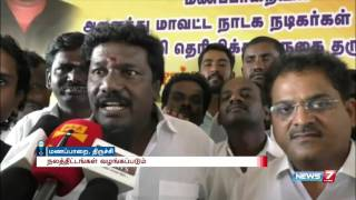Actor Karunas talks about Nadigar sangam