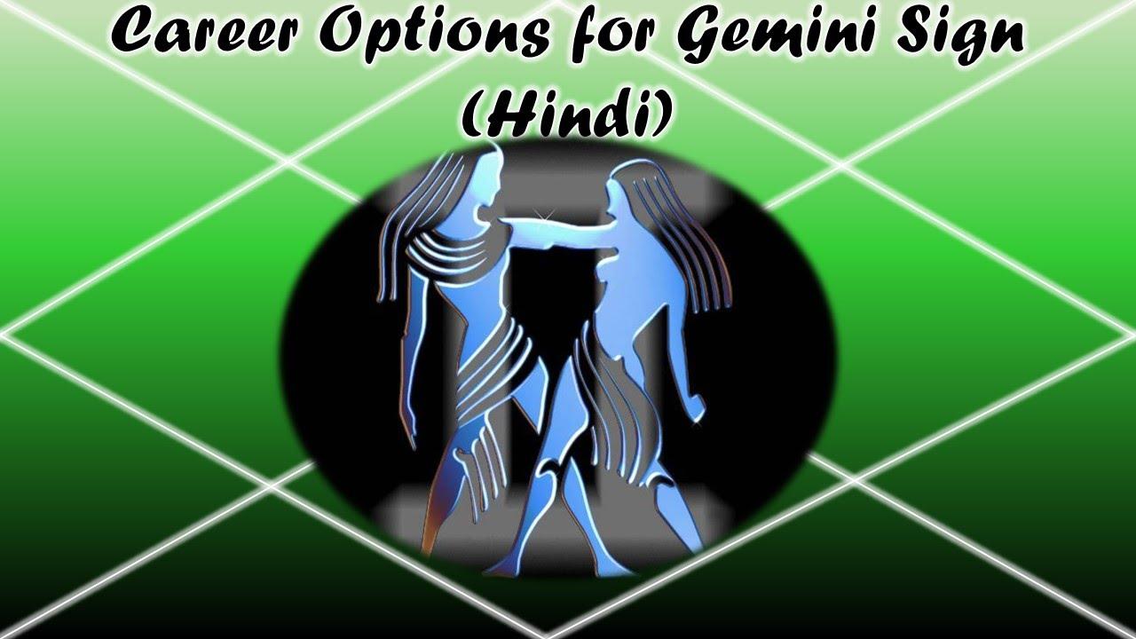 how to know my rashi in hindi