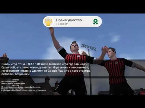 ТОП 5 футбольных симуляторов для смартфонов и планшетов