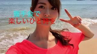 HKT48 意志17次販売 受付中です 大阪会場の受付は今回で締め切りです お...
