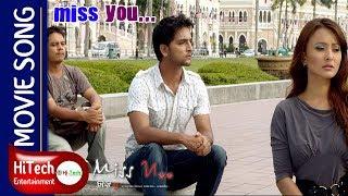 Miss You | Nepali Movie Song | Miss U | Dilip Rayamajhi | Namrata Shrestha | Barun Rana