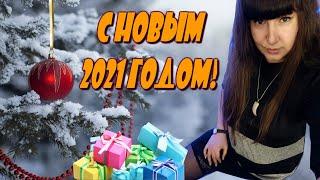 Отборочный новогодний марафон AkellaPrm Русская Рыбалка 4