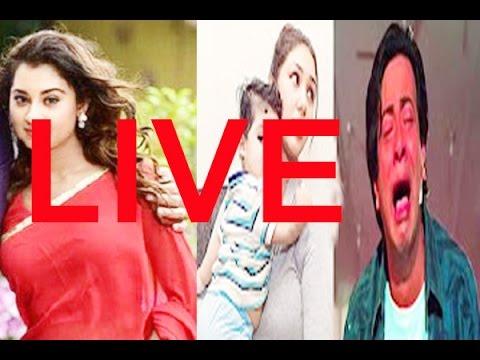 বুবলির জন্য আমার সংসার ভেঙ্গেছে আপু বিশ্বাস  । Live।Shakib Khan।Apu Biswas। Latest News ।
