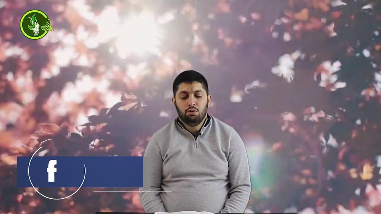 Surah al-Tawhid _Al-Ikhlāṣ الْإِخْلَاص, Hacı Rahib İxlas surəsinin tilavəti