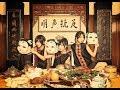 あゆみくりかまき新アルバム「大逆襲」に松隈ケンタ、井上ジョーが楽曲提供