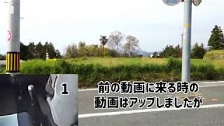 MT(マニュアル)の軽で安全運転を意識しながら、千早赤阪村をドライブしました。今回はどのギアに入っているのか表示してみました。 ※安全運転の指南動画では ...