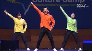 2018년 IYF 한국 월드캠프 라이쳐스스타즈 댄스 Fly