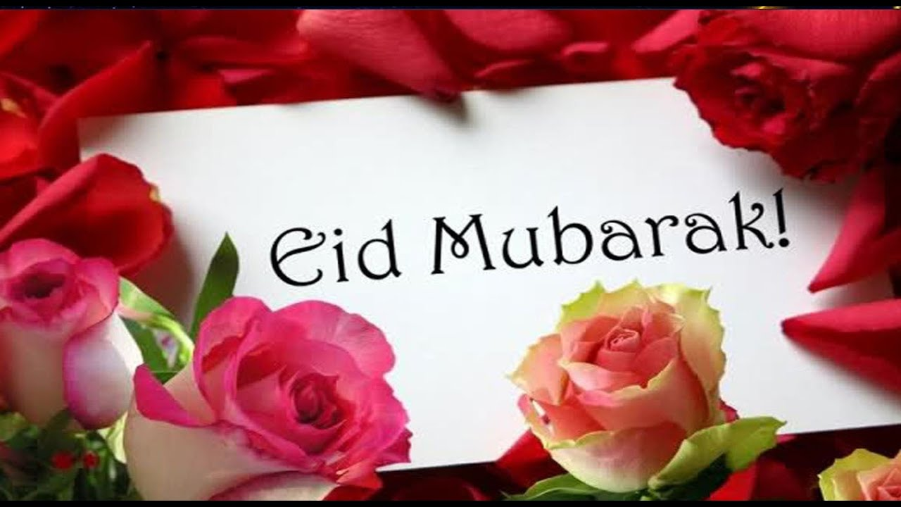 Eid Mubarak 2016 Wishes Greetings E Card Whatsapp Video Message Sms Quotes