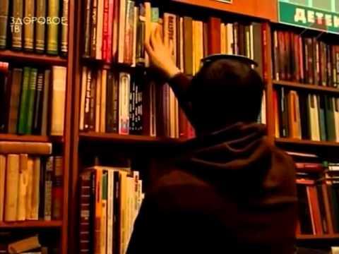 методика быстрого чтения