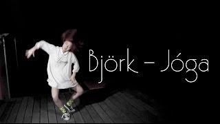 【UPO CHOREO】Björk/Jóga 【うぽる1分振付】