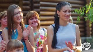 Парк «Лога» – Свадебный обряд в самобытном русском стиле