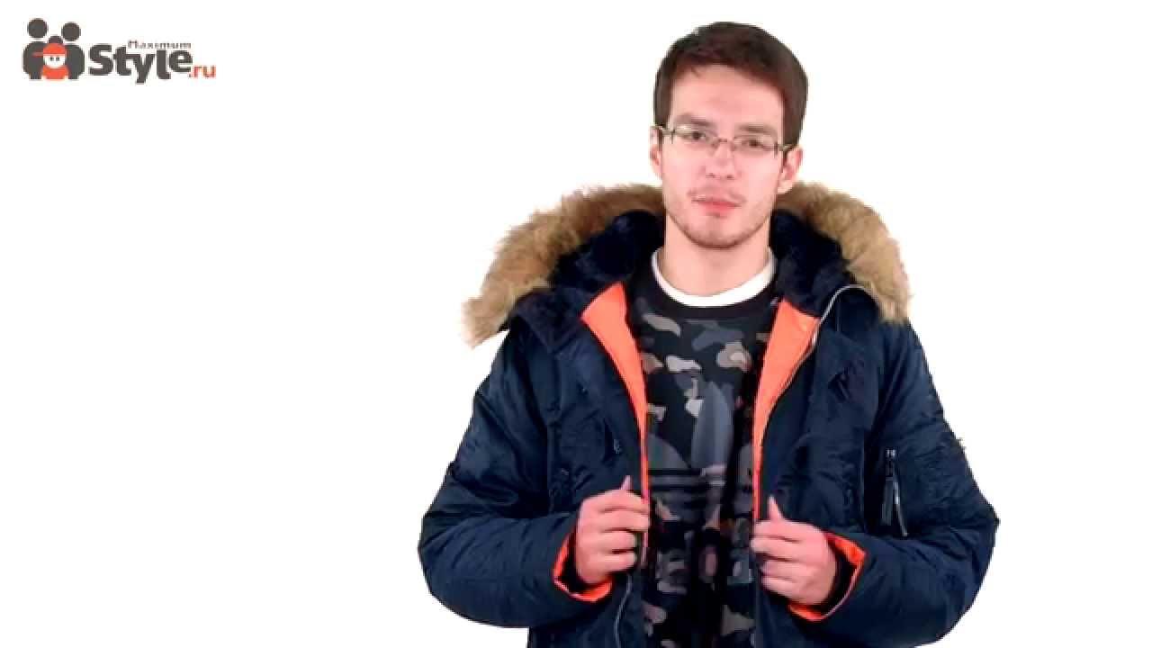 Видеообзор мужской зимней парка
