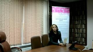 Отзыв о бесплатном курсе повышения квалификации «Деловой английский»