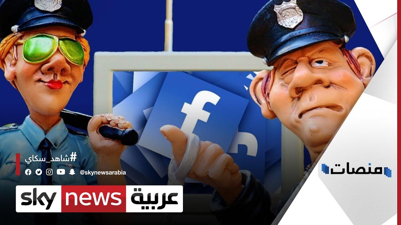 دوريات تفتيش على السوشال ميديا.. قوانين جديدة تثير الجدل في الأردن | #منصات  - نشر قبل 42 دقيقة