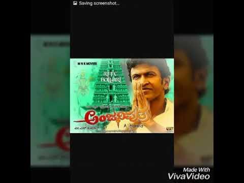 Anjaniputra Sille Hodi Hd Video Song Download , Puneeth Rajkumar , Rashmika , A Harsha