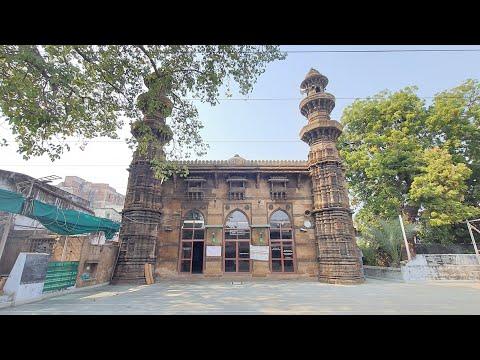 Muhafiz Khan Masjid Ahmedabad Gujarat Documentary film on Heritage Islamic Architecture Monument.