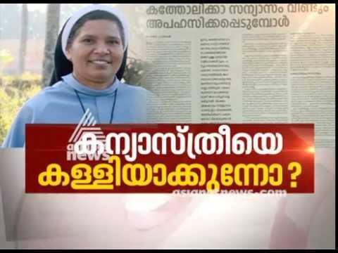 Catholic Sabha shows disrespect to Nuns| Asianet News Hour 10 JAN 2019
