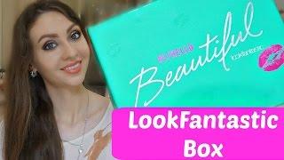 КОРОБОЧКА★ LOOKFANTASTIC Beauty BOX  Май ★ May 2016