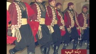 دبكة لبنانية شيعية / لون التفاح - Dabke Lebanese Shi3ia / Lun Altifa7