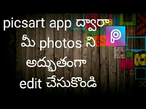How to edit photos from picsart ( Telugu )