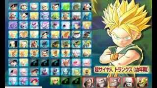 Dragon Ball Z: Battle of Z Full Character Roster Revealed! (Battle of Z ALL CHARACTERS)