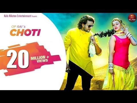 CHOTI  चोटी I New Haryanvi Song Haryanvi 2018 I *Manjeet Panchal feat. *NS Mahi I TR I OP Rai