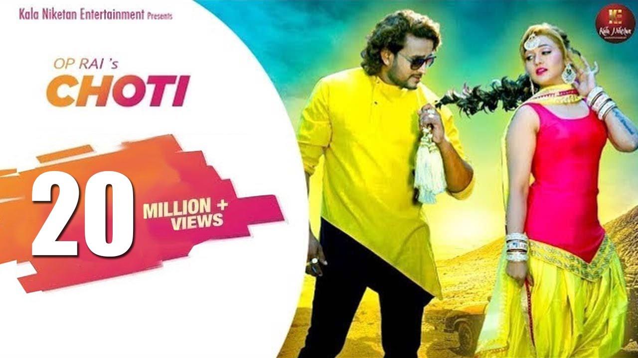 Download Choti चोटी (Full Song) | Manjeet Panchal | NS Mahi | TR | New Haryanvi Songs Haryanavi 2020