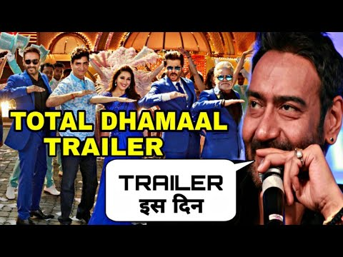 Total Dhamaal Trailer Out Soon, Ajay Devgn On Total Dhamaal Trailer, Anil Kapoor, Madhuri, Arshad