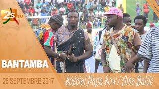 BANTAMBA SPÉCIAL AMA BALDÉ / PAPA SOW DU 26 SEPTEMBRE 2017 - 2éme PARTIE