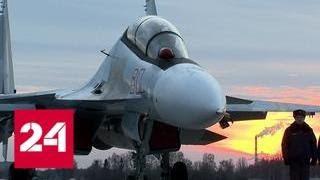 Сто новейших истребителей Су-30СМ охраняют небо в составе ВКС России - Россия 24