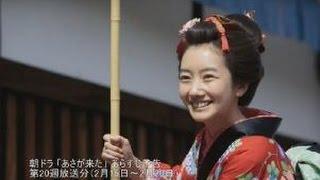 朝ドラ「あさが来た」あらすじ予告 第20週放送分(2月15日~2月20日)-...