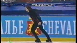 Alexander Shubin - 2002 Russian Nationals Figure Skating Championships LP