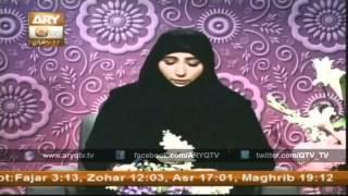 hazrat umme salma ra 5 july 2015