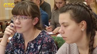 09 02 2017 ПРИРОДОВЕДЕНИЕ   Обучение общественных инспекторов