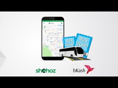 How to Buy Bus Ticket Online from Shohoz.com App with bKash [Full Process in Bangla] - 2019