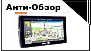видео GPS-навигатор Lexand STR-7100 HD
