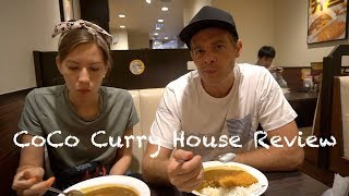 COCO CURRY HOUSE JAPAN - REVIEW