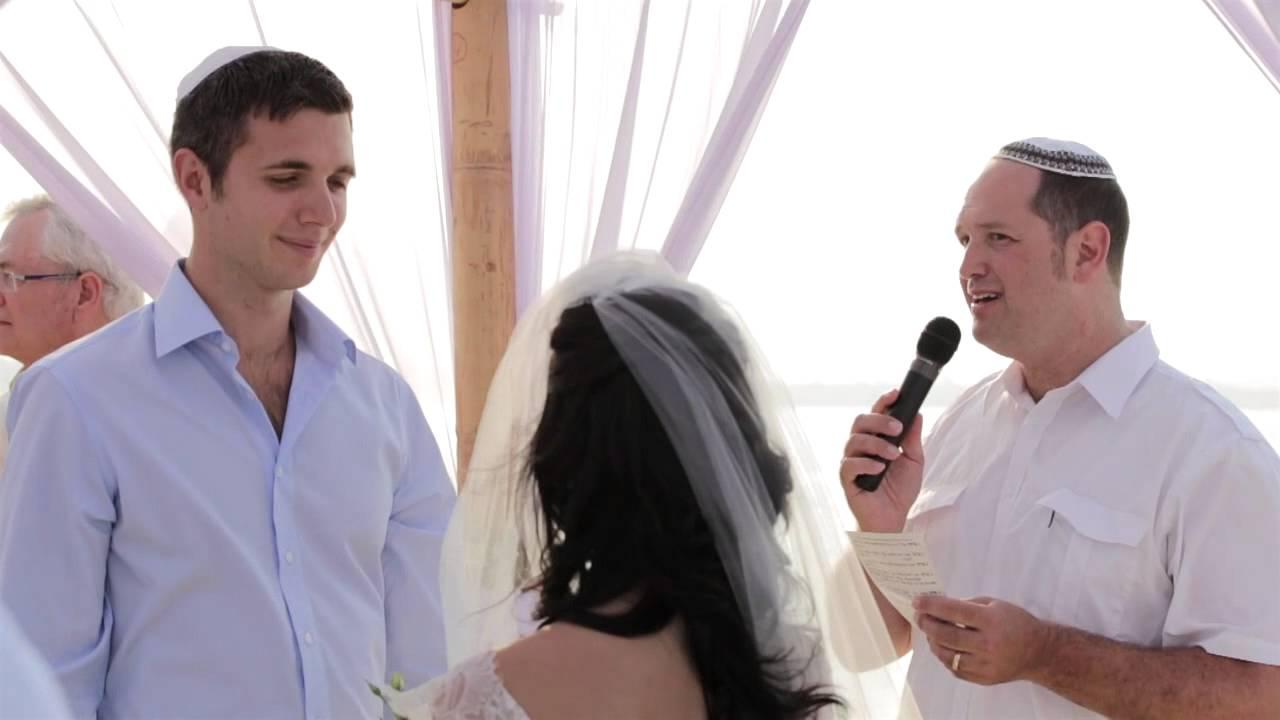 Jewish Wedding The W Retreat Koh Samui Thailand