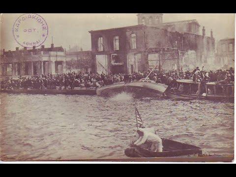 İzmir 1922 Belgeseli