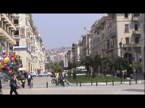 Thessaloniki, Greece www.bluemaxbg.com