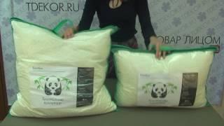 Бамбуковые подушки - Товары из Иваново