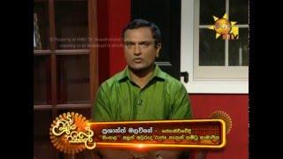 Aurudu Nakath Palapala | 2016-04-13