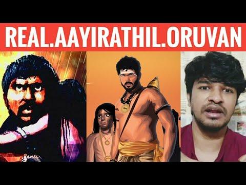 Download Real Aayirathil Oruvan   Tamil   Madan Gowri