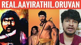 Real Aayirathil Oruvan | Tamil | Madan Gowri