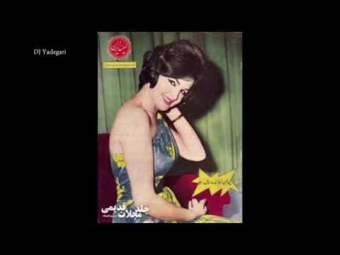 Shaneh By Late Singer Pooran HD - ''پوران آهنگ ''شانه