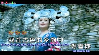 阿幼朵 (AYouDuo) - 苗岭迎客歌 (Zaj Nkauj Hmoob Toj Roob Hu Tos Txais) MV [Hmong Sub]