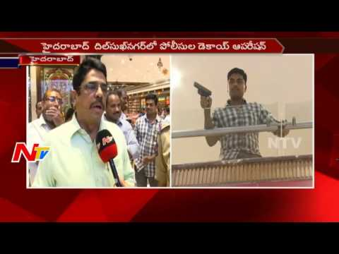 Police Officers Decoy Operation in Hyderabad Shopping Malls || NTV